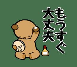 It is the sticker of the teddy bear sticker #2119906