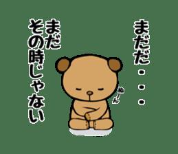 It is the sticker of the teddy bear sticker #2119907