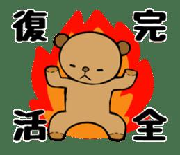 It is the sticker of the teddy bear sticker #2119908
