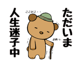It is the sticker of the teddy bear sticker #2119909