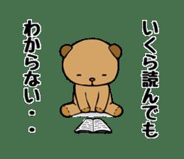 It is the sticker of the teddy bear sticker #2119910