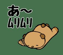 It is the sticker of the teddy bear sticker #2119911