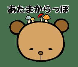 It is the sticker of the teddy bear sticker #2119912