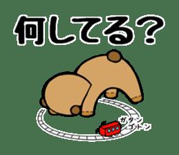 It is the sticker of the teddy bear sticker #2119922