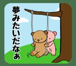 It is the sticker of the teddy bear sticker #2119923