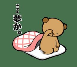 It is the sticker of the teddy bear sticker #2119924