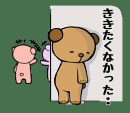 It is the sticker of the teddy bear sticker #2119926