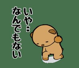It is the sticker of the teddy bear sticker #2119927