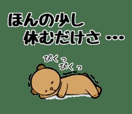 It is the sticker of the teddy bear sticker #2119928