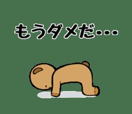 It is the sticker of the teddy bear sticker #2119929