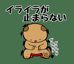 It is the sticker of the teddy bear sticker #2119930
