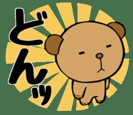 It is the sticker of the teddy bear sticker #2119932