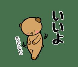 It is the sticker of the teddy bear sticker #2119936