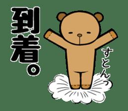 It is the sticker of the teddy bear sticker #2119939