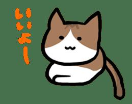 The Sticker of my cat sticker #2120222