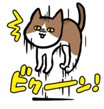 The Sticker of my cat sticker #2120245