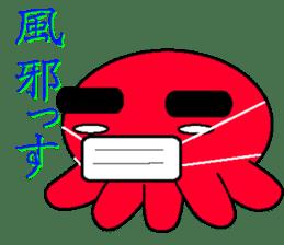 TAKO Sticker sticker #2121646