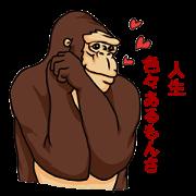 สติ๊กเกอร์ไลน์ Gorilla Uplifting words
