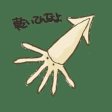 Kawaii EDAMAME sticker #2122187