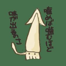 Kawaii EDAMAME sticker #2122189