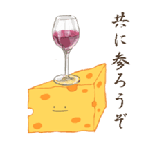 Kawaii EDAMAME sticker #2122195