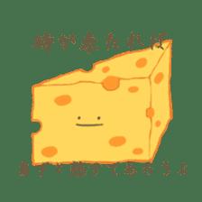 Kawaii EDAMAME sticker #2122196