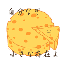 Kawaii EDAMAME sticker #2122199
