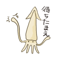 Kawaii EDAMAME sticker #2122212
