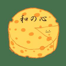 Kawaii EDAMAME sticker #2122213