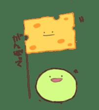 Kawaii EDAMAME sticker #2122214