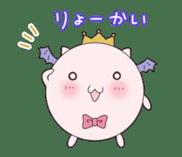 A round king sticker #2123266