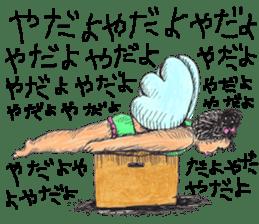 Lingerine Masami sticker #2124062