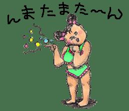 Lingerine Masami sticker #2124068