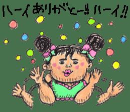 Lingerine Masami sticker #2124070