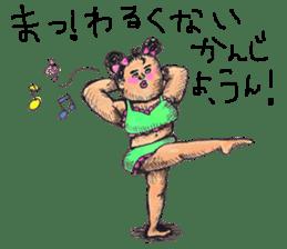 Lingerine Masami sticker #2124074