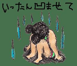 Lingerine Masami sticker #2124080