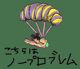 Lingerine Masami sticker #2124096