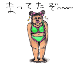 Lingerine Masami sticker #2124100