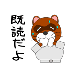 Loose Raccoon dog sticker #2124392