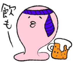 TERASAKU'S [NIPPY] sticker #2124473