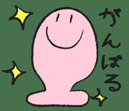 TERASAKU'S [NIPPY] sticker #2124479