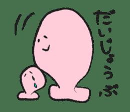TERASAKU'S [NIPPY] sticker #2124480