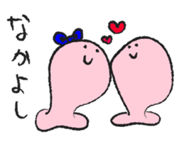 TERASAKU'S [NIPPY] sticker #2124495