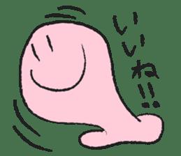 TERASAKU'S [NIPPY] sticker #2124500