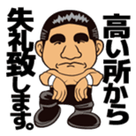 DRAGON GATE PRO-WRESTLING SD Characters sticker #2124663