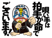DRAGON GATE PRO-WRESTLING SD Characters sticker #2124668
