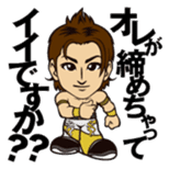 DRAGON GATE PRO-WRESTLING SD Characters sticker #2124669