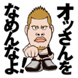 DRAGON GATE PRO-WRESTLING SD Characters sticker #2124670