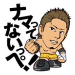 DRAGON GATE PRO-WRESTLING SD Characters sticker #2124673