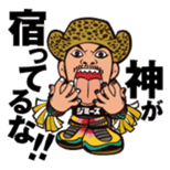 DRAGON GATE PRO-WRESTLING SD Characters sticker #2124674